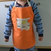 apron pattern for baby